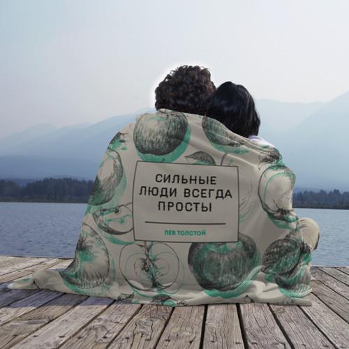 Плед 3D  Фото 02, Цитаты Льва Толстого