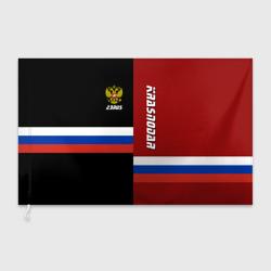 KRASNODAR (Краснодар)