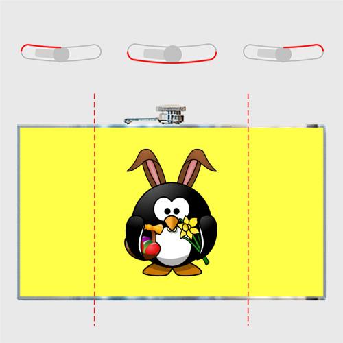 Фляга  Фото 05, Пасхальный пингвин