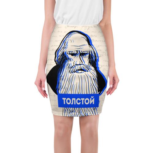Юбка 3D Лев Толстой