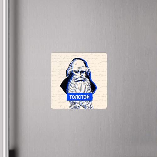 Магнит виниловый Квадрат  Фото 04, Лев Толстой