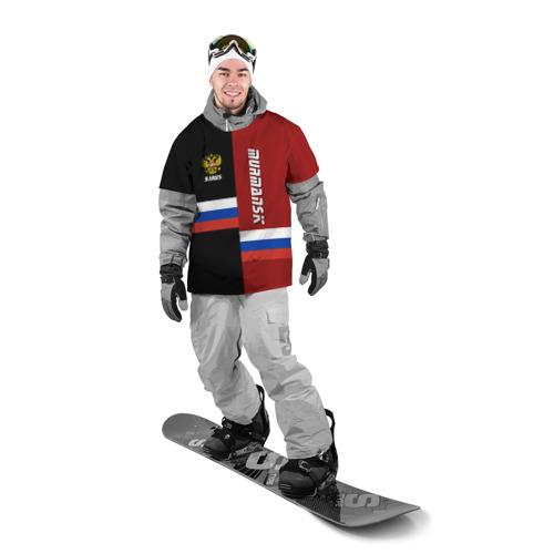 Накидка на куртку 3D  Фото 03, MURMANSK (Мурманск)