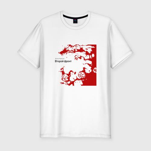 Мужская футболка премиум  Фото 01, Агата Кристи