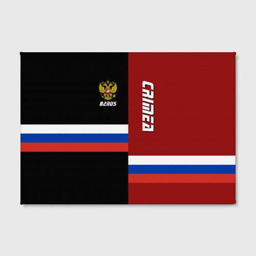 Холст прямоугольный  Фото 02, Crimea (Крым)