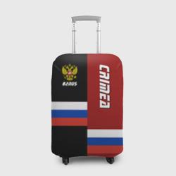 Crimea (Крым)