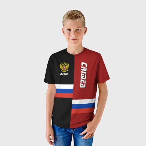 Детская футболка 3D  Фото 01, Crimea (Крым)