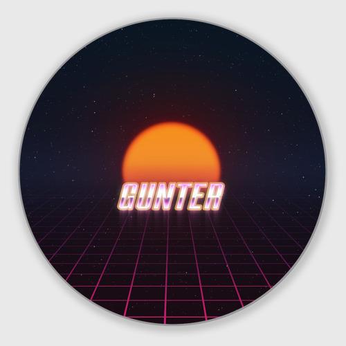 Gunter (Пассхантер)