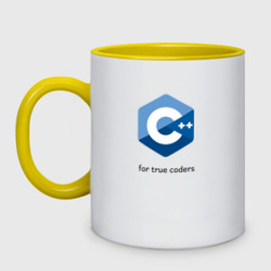 C++ for true coders