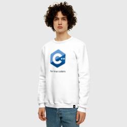 C++ for true coders