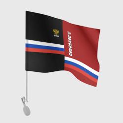 N.NOVGOROD (Нижний Новгород)