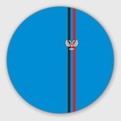 ДНР, лента с гербом