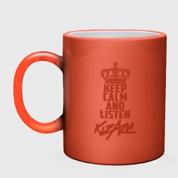 Keep calm and listen Kizaru
