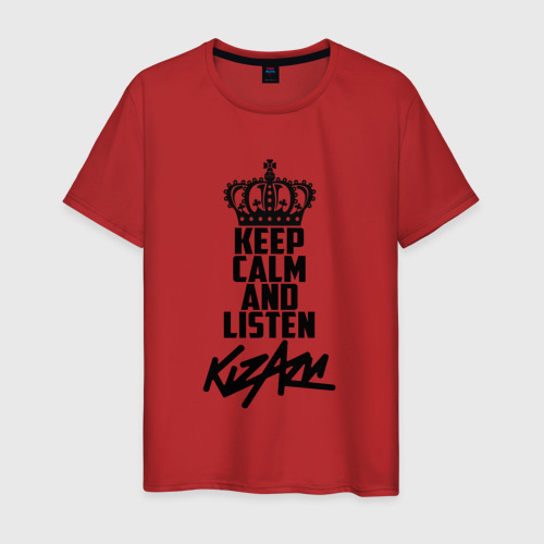 Мужская футболка хлопок Keep calm and listen Kizaru Фото 01