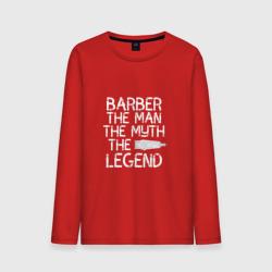 Барбер - мужик,миф,легенда
