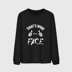 Вот кто любит Face