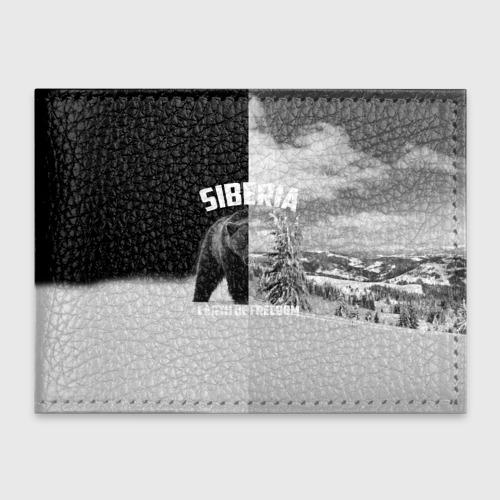 Siberia earth of freedom
