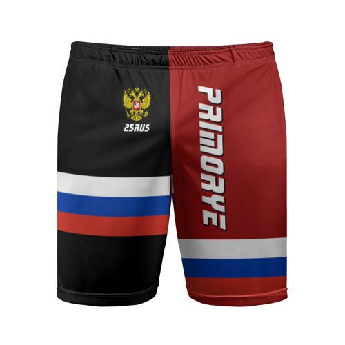 Мужские шорты 3D спортивные PRIMORYE (Приморье)