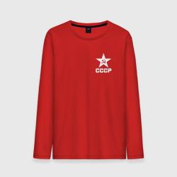 Звезда СССР (двусторонняя)