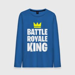 Battle Royale King