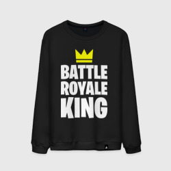 Battle Royale King