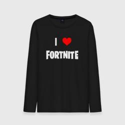 I love Fortnite