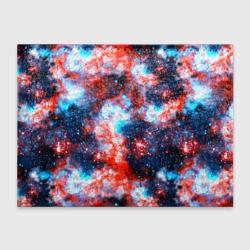 Звёздная туманность