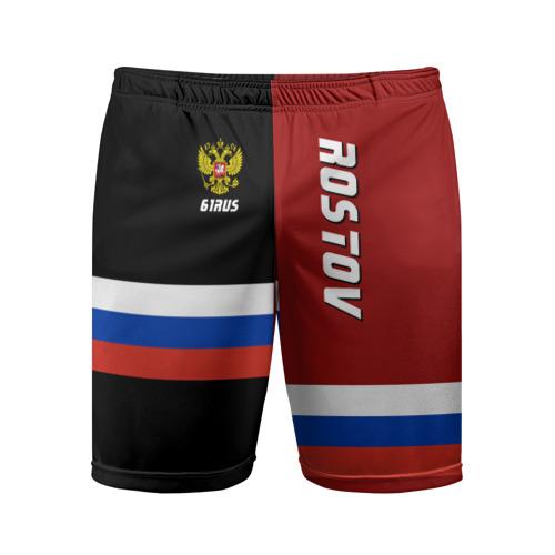 Мужские шорты 3D спортивные ROSTOV (Ростов)