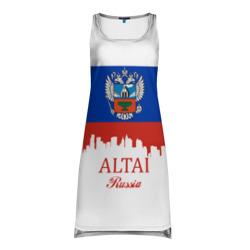 ALTAI Russia