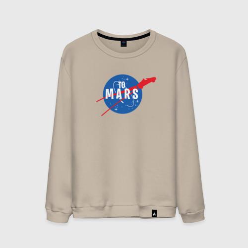 To Mars