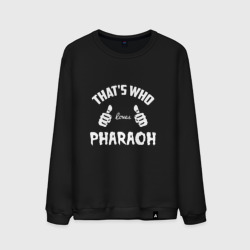 Вот кто любит Pharaoh