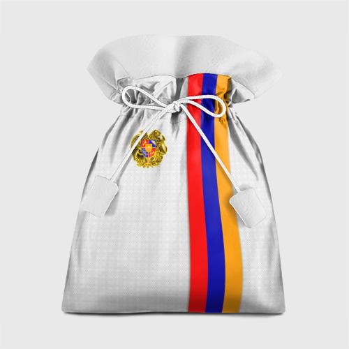 Подарочный 3D мешок I Love Armenia