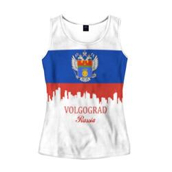 VOLGOGRAD (Волгоград)
