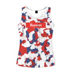 Supreme Russian