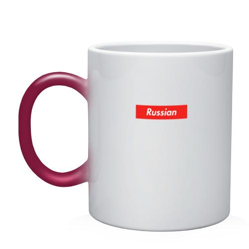 Supreme Russian-2
