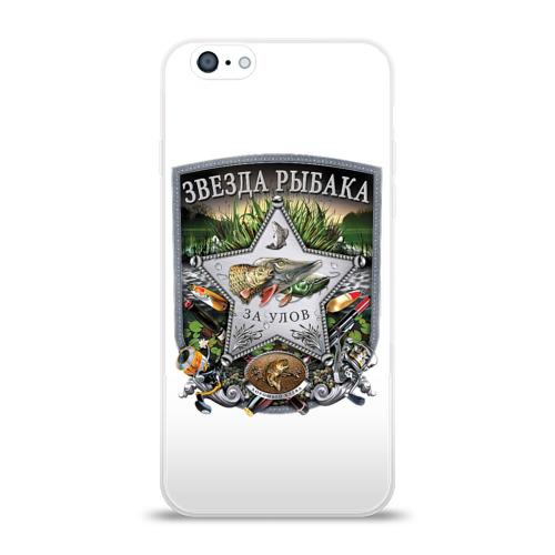 Чехол для Apple iPhone 6 силиконовый глянцевый  Фото 01, Звезда рыбака
