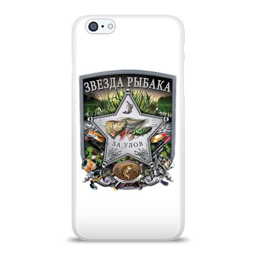 Чехол для Apple iPhone 6Plus/6SPlus силиконовый глянцевый  Фото 01, Звезда рыбака