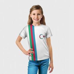 I Love Azerbajdzhan