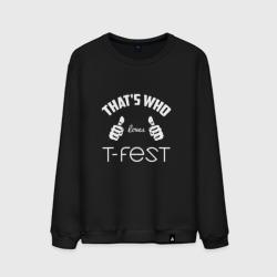 Вот кто любит T-Fest