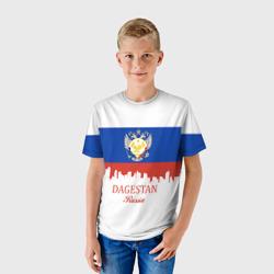 DAGESTAN (Волгоград)