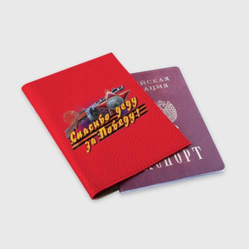 Обложка для паспорта матовая кожа  Фото 03, Спасибо деду за победу