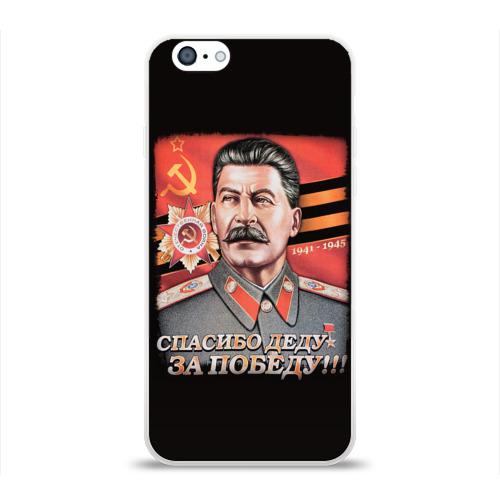 Чехол для Apple iPhone 6 силиконовый глянцевый  Фото 01, Сталин