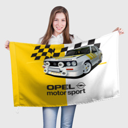 Opel Motor Sport Ascona B