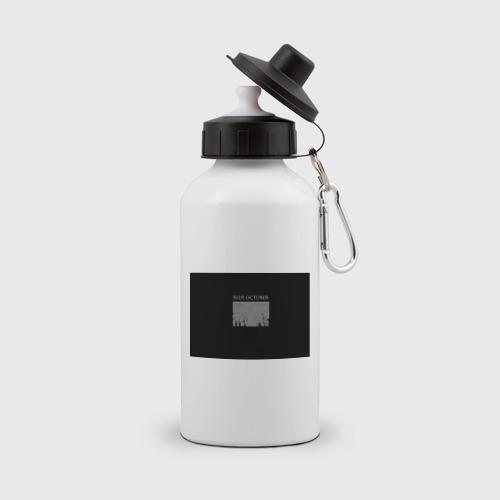 Бутылка спортивная Blue October