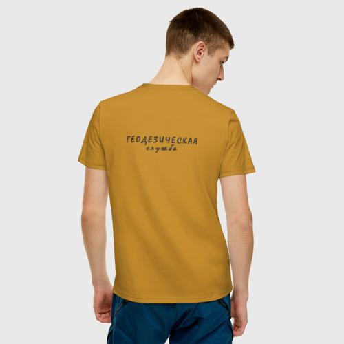 Мужская футболка хлопок Геодезическая служба 01 Фото 01