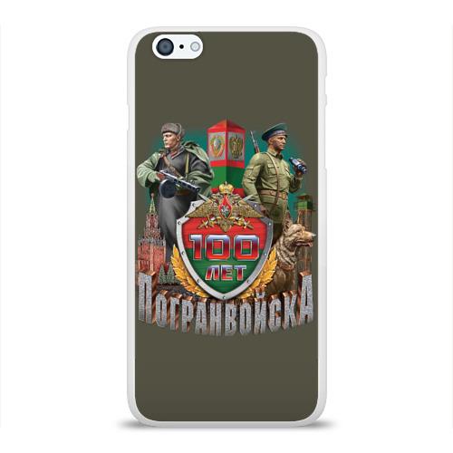 Чехол для Apple iPhone 6Plus/6SPlus силиконовый глянцевый  Фото 01, 100 лет пограничным войскам