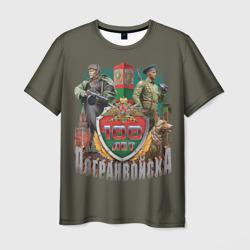 100 лет пограничным войскам - интернет магазин Futbolkaa.ru