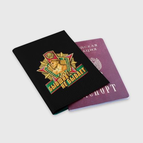 Обложка для паспорта матовая кожа  Фото 03, Пограничные войска