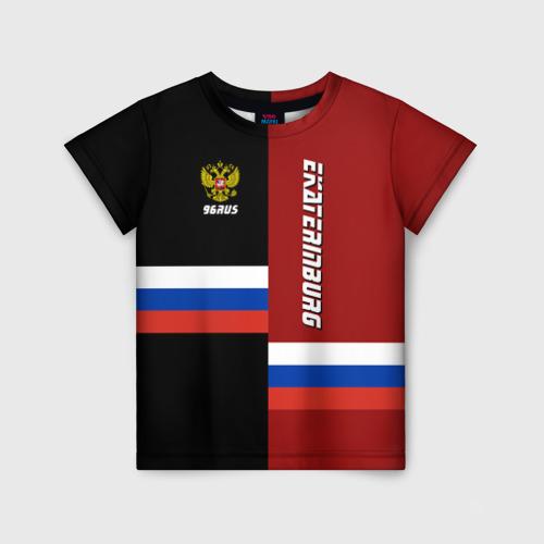 Детская футболка 3D EKATERINBURG (Екатеринбург) 128