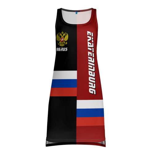Платье-майка 3D EKATERINBURG (Екатеринбург)