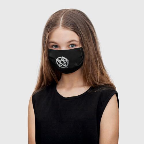 Детская маска (+5 фильтров) Пентаграмма Фото 01